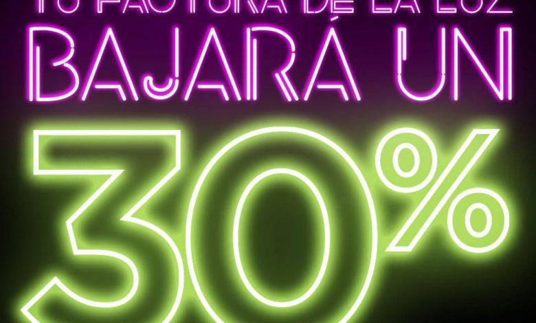 Tu factura de la luz bajara un 30%